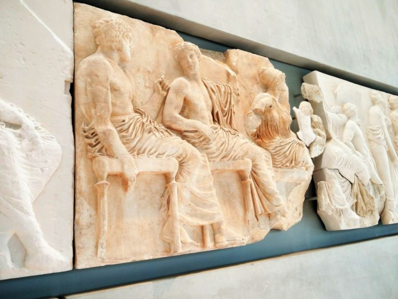 relief Parthenon