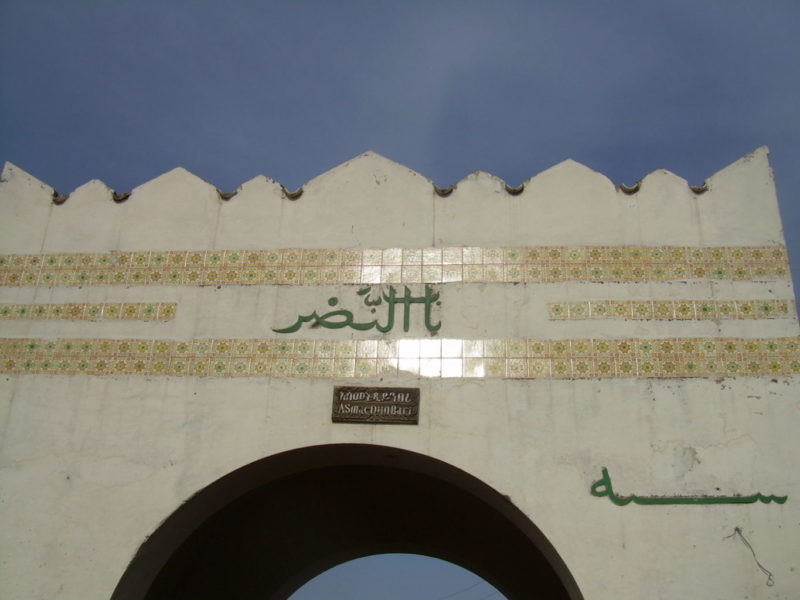 Harar city gate always blesses everyone who enters the city.